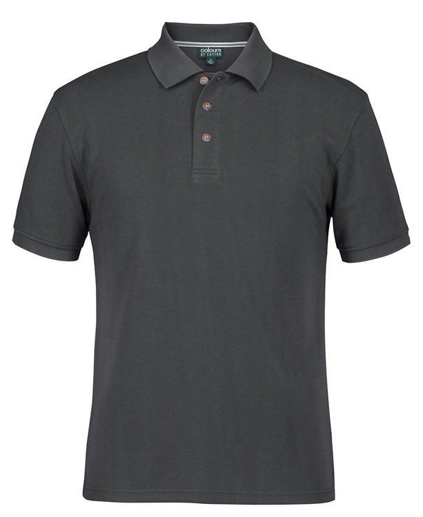 Picture of C OF C OTTOMAN POLO